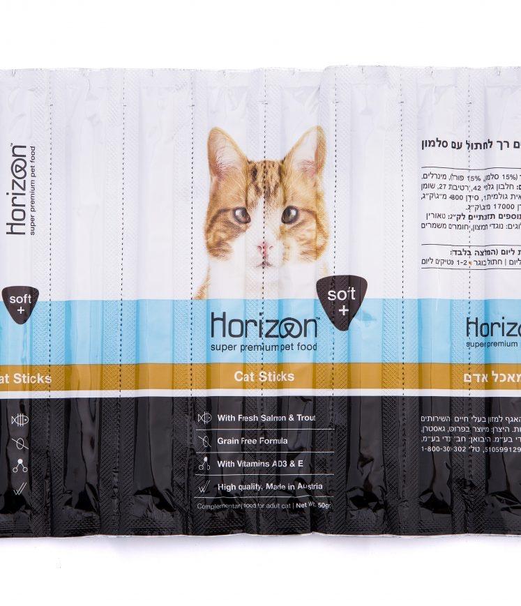 HORIZON הורייזון סטיקים עם סלמון ופורל
