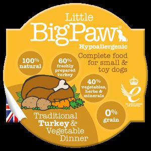 BIGPAW מעדן ביגפאו הודו וירקות 85 גרם