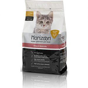 הורייזן קיטן HORIZON 2 קילוגרם