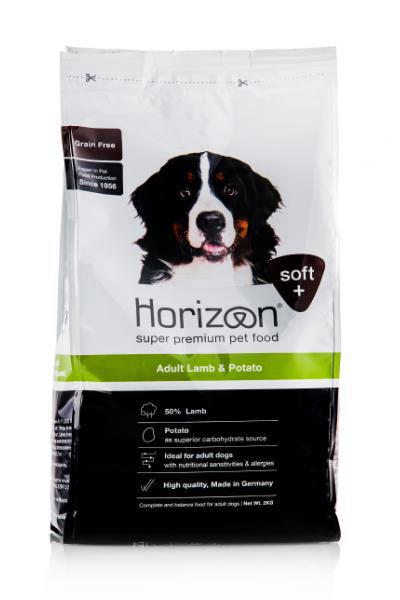 הורייזון HORIZON  כבש 2 קילוגרם