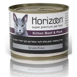הורייזון קיטן   בקר וחזיר HORIZON 250 גרם