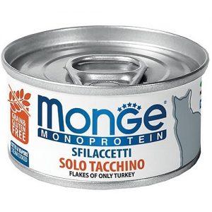 מונג'  MONGE  חתול  מונו פרוטאין הודו 80 גרם